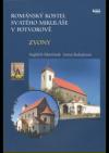 Románský kostel svatého Mikuláše v Potvorově - zvony