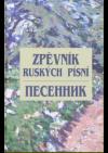 Zpěvník ruských písní