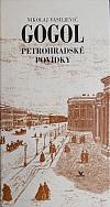 Petrohradské povídky