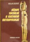 Dějiny sociální a kulturní antropologie