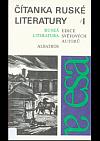 Čítanka ruské literatury I
