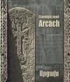 Starobylá země Arcach obálka knihy