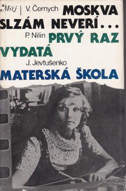 Moskva slzám neverí..., Prvý raz vydatá, Materská škola obálka knihy