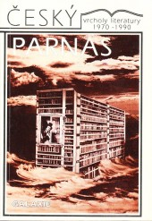 Český Parnas Literatura 1970-1990 (Interpretace vybraných děl 60 autorů)