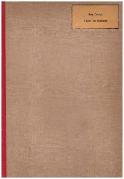 Cesta na Kalvarii obálka knihy
