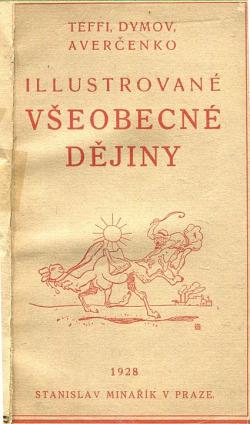 Illustrované všeobecné dějiny obálka knihy