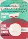 Arabsko-český-česko-arabský slovník