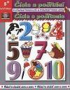 Čísla a počítání / Čísla a počítanie