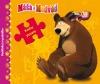 Máša a Medvěd - Kniha puzzle