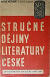 Stručné dějiny literatury české
