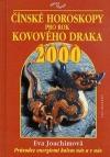 Čínské horoskopy pro rok Kovového draka