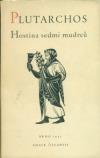 Hostina sedmi mudrců