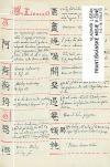 Františkánské misie v Číně (13.-18. století)