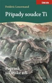 Poprask u Čínské zdi obálka knihy