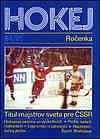 Hokej 84/85 - ročenka