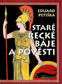 Staré řecké báje a pověsti obálka knihy