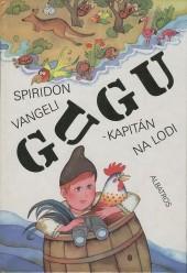 Gugu kapitán na lodi