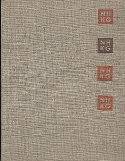 Historie výstavby a vzniku NHKG obálka knihy