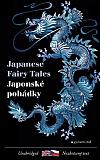 Japonské pohádky / Japanese Fairy Tales (dvojjazyčné vydání)