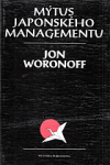 Mýtus japonského managementu