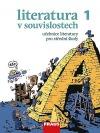 Literatura v souvislostech pro SŠ 1 - Učebnice