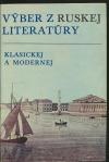 Výber z ruskej literatúry klasickej a sovietskej