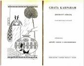 Ghata Karparam, sankrtská báseň