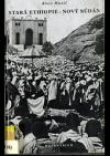 Stará Ethiopie : Nový Súdán