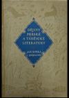 Dějiny perské a tádžické literatury