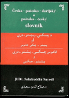 Česko-paštsko-darijský a paštsko-český slovník