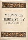 Mluvnice hebrejštiny a aramejštiny