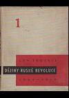 Dějiny ruské revoluce 1905-1917. Díl 1, Revoluce roku 1905