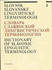 Slovník slovanské lingvistické terminologie