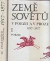 Země sovětů v poesii a v próze I