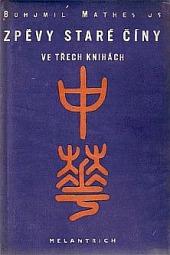 Zpěvy staré Číny ve třech knihách