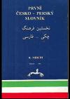 První česko-perský slovník
