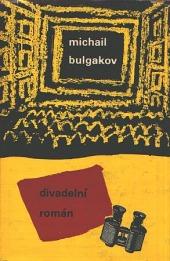 Divadelní román