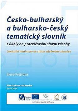 Česko-bulharský a bulharsko-český tematický slovník obálka knihy