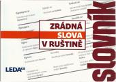 Zrádná slova v ruštině obálka knihy