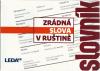 Zrádná slova v ruštině