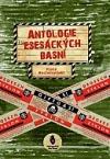 Antologie esesáckých básní obálka knihy