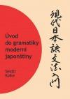 Úvod do gramatiky moderní japonštiny