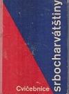 Cvičebnice srbocharvatštiny obálka knihy