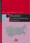 Rusko a postsovětský prostor