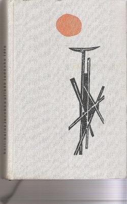 Příběh jednoho léta obálka knihy