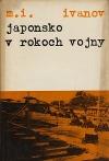 Japonsko v rokoch vojny