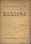 Hanácké písemnictví