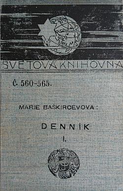 Denník Marie Baškircevové I. svazek obálka knihy