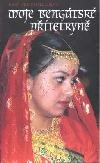 Moje bengálské přítelkyně