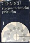 Strojně technická příručka I.